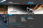 Сайт завода