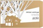 Макет конверта из крафт-бумаги для арх. бюро Проект-Коттедж 3