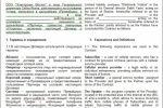 Ru-En Договор оказания услуг (телекоммуникации)