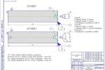 Графотехнолог операция токарная