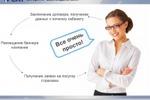 Презентация портала страховых услуг