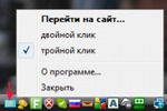 Казахские буквы для русской раскладки