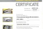 """Сертификат обучения """"Legrand Cable System Master"""""""
