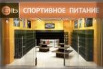 Визуализация магазина спортивного питания « 5Lb»