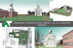 Проект мемориального комплекса в г. Алапаевск, Свердловс