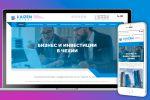 "Сайт компании ""Kaizen Invest"" на Modx Evolution"
