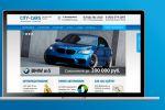 сайт  продажа авто