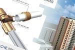 Дизайн для сайта внутренних инженерных систем