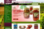 www.armmarket.ru