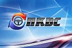 Разработка логотипа для сайта ПКВС