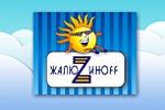 Разработка логотипа Жалюзинофф