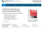 Разработка веб-дизайна для сайта ИТ-компании