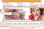 Модернизация, поддержка и продвижение сайта стоматологии «Премье