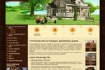 Разработка сайта по строительству деревянных домов