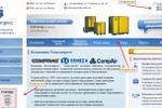 Модернизация и продвижение сайта по компрессорному оборудованию