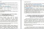 Ru-En Научная статья о цинке