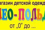 """Видеореклама магазина """"Леопольд"""" (задорный, молодой, высокий)"""
