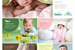 Реклама акции памперс