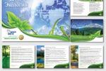 Спонсорское предложение «День экологии»
