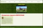 Доработки сайта Еврогольф (PHP)