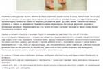 Ползанье - важный развития ребенка
