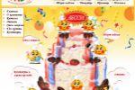 """Участие в разработке сайта кондитерской фабрики Лебедева А.Н. """"Л"""