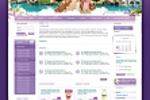 Интернет-магазин японской косметики
