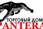 IVR тд Пантера (голос: BabyBelka)