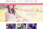 flowers-island24.ru