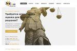 rae-expertiza.ru