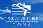 """Слоган и текст акции для ПСК """"Сибирские деревянные дома"""""""