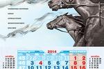 Разработка дизайна календаря моно для Sistema
