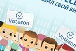 """Дизайн для сайта социальной сети """"Votezon"""""""