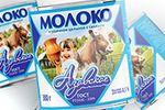 Этикетка для сгущенного молоко Азовского молочного комбината