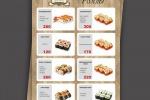 Листовка А4 суши