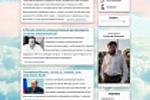 """Дизайн сайта для депутата """"Александр Корименко"""""""