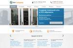BM Company - IT аудит и обслуживание локальных сетей