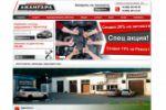 Сайт авто техцентра