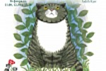 Афиша для детского спектакля. MOG the forgetful Cat.