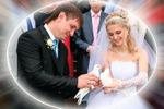 Чудесная свадьба