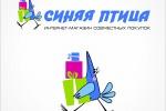 СиняяПтица-интернет магазин