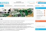Arnax - Поставка промышленного оборудования