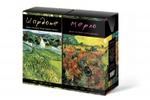 Коробка для вина 3