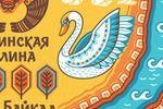 Этническая карта Байкала