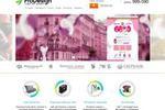 """ProDesign72.ru"" - верстка сайта"