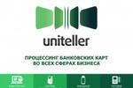 """Презентация для процессинговой компании """"Uniteller"""""""