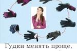 Проект баннера со слоганом для рекламной кампании