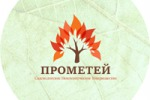 "Логотип ""Прометей"""