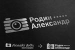 Александр Родин фотограф