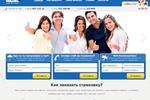 Сайт страховщика RCA.md